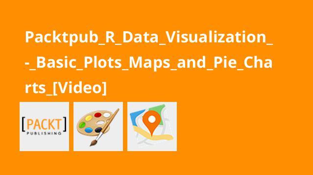 آموزش مصورسازی داده با R برای ساخت پلات ها، نقشه ها و نمودار هایPie